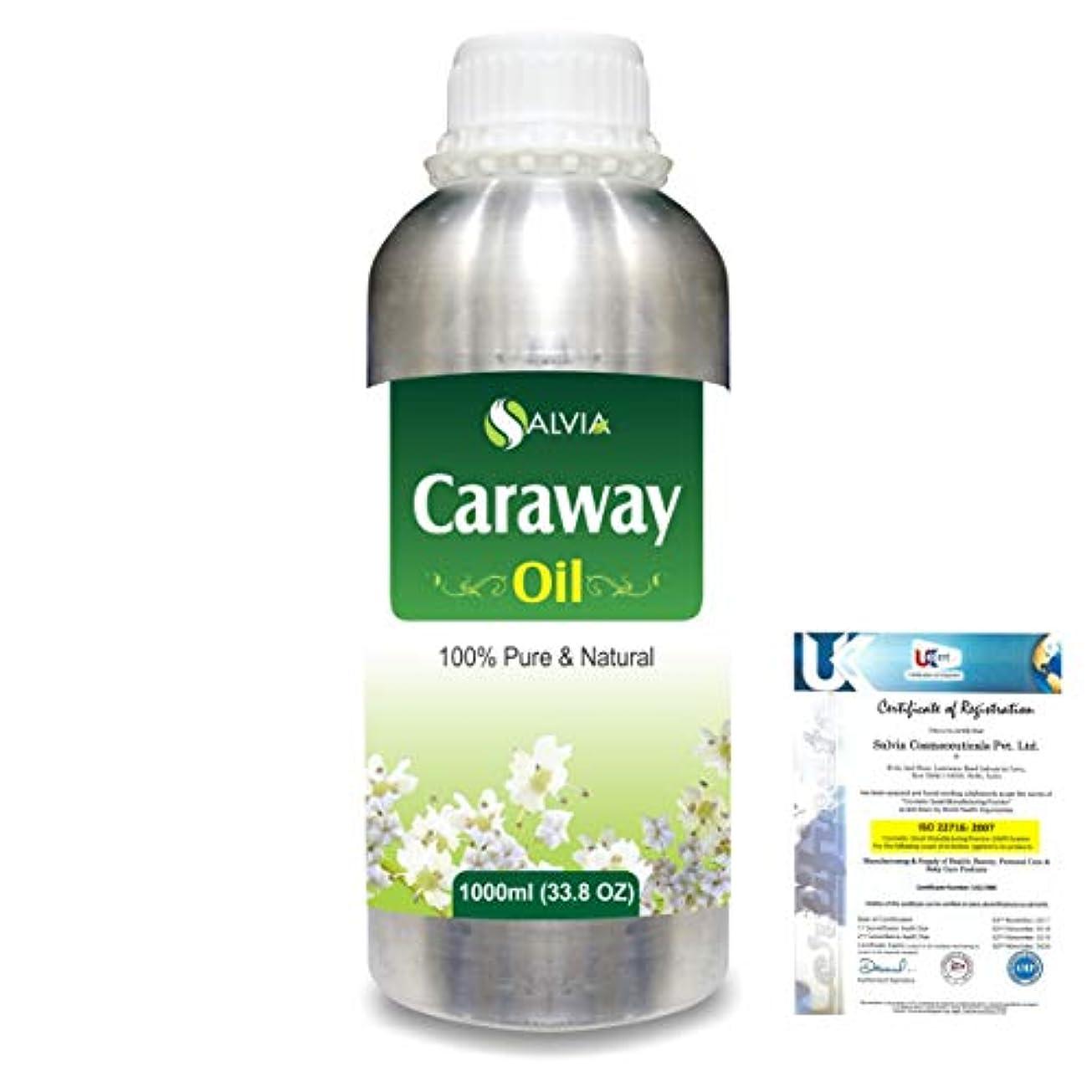 不健康グラス永続Caraway (Carum carvi) 100% Natural Pure Essential Oil 1000ml/33.8fl.oz.