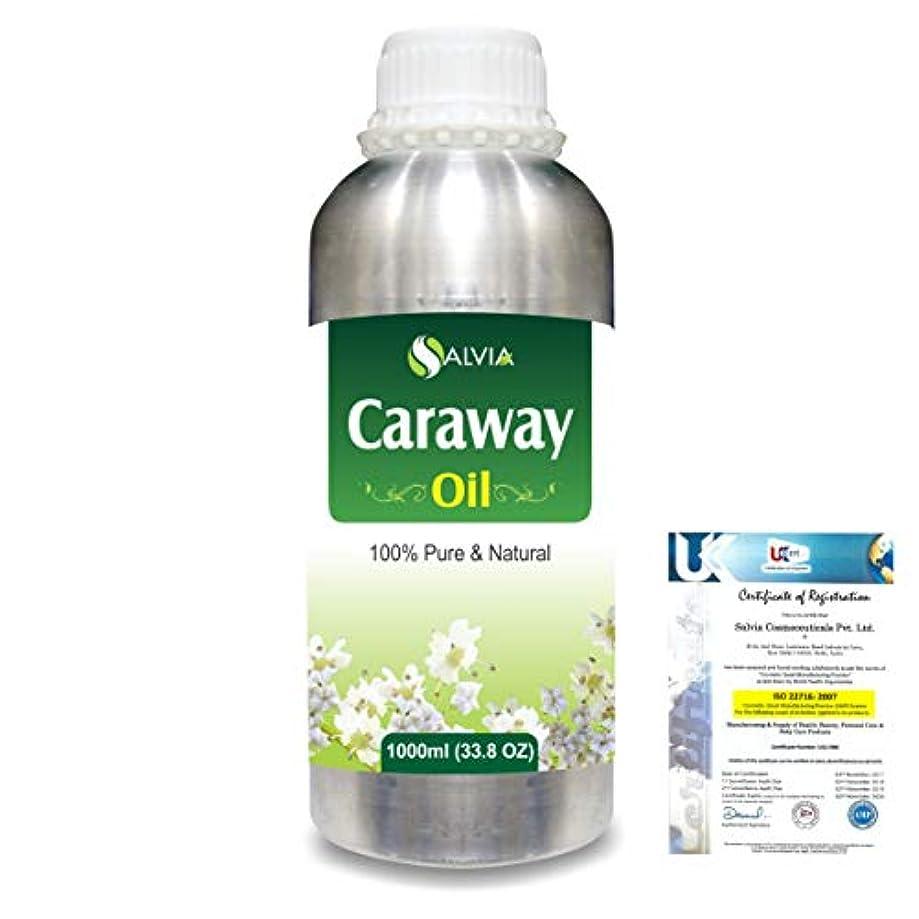 寝具実際の食器棚Caraway (Carum carvi) 100% Natural Pure Essential Oil 1000ml/33.8fl.oz.
