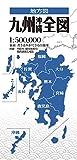 地方図 九州沖縄全図