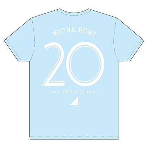 堀未央奈乃木坂462016年生誕記念TシャツLサイズポストカード付き