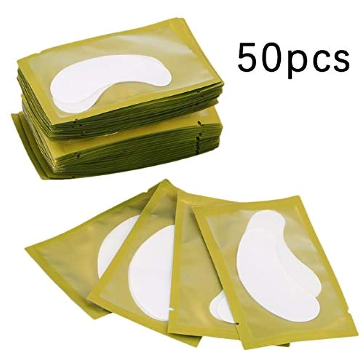 レンダリング強調する処理するIntercorey 50PCSペーパーパッチアイパッドの下のまつげラッシュまつげペーパーのヒント