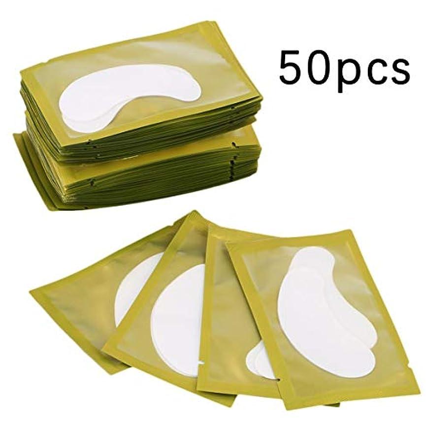 ソブリケットユーモラスシネマIntercorey 50PCSペーパーパッチアイパッドの下のまつげラッシュまつげペーパーのヒント