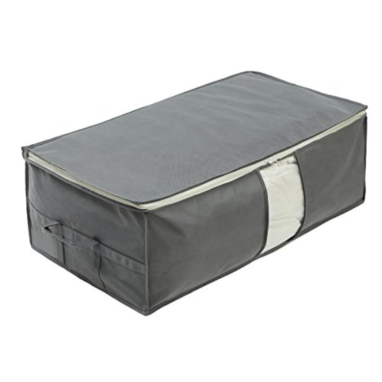Surblue 布団収納ケース 羽毛布団収納 引っ越しバッグ 収納袋 衣類収納袋 湿気?ホコリ?汚れ防止 出し入れ簡単 ダブルファスナー グレー 66L 大容量 丈夫