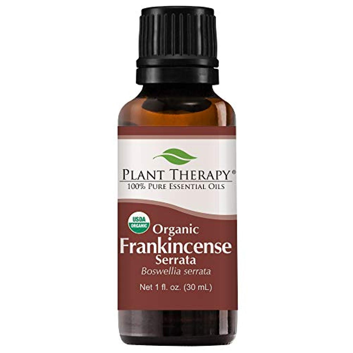 増加するクラウン忠実植物セラピーUSDA認定オーガニックフランキンセンスコナラエッセンシャルオイル。 30ミリリットル(1オンス)100%純粋な、希釈していない、治療グレード。