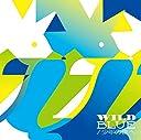 WILD BLUE/少年の僕へ(初回生産限定盤)(DVD付)