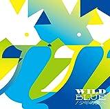 WILD BLUE/少年の僕へ