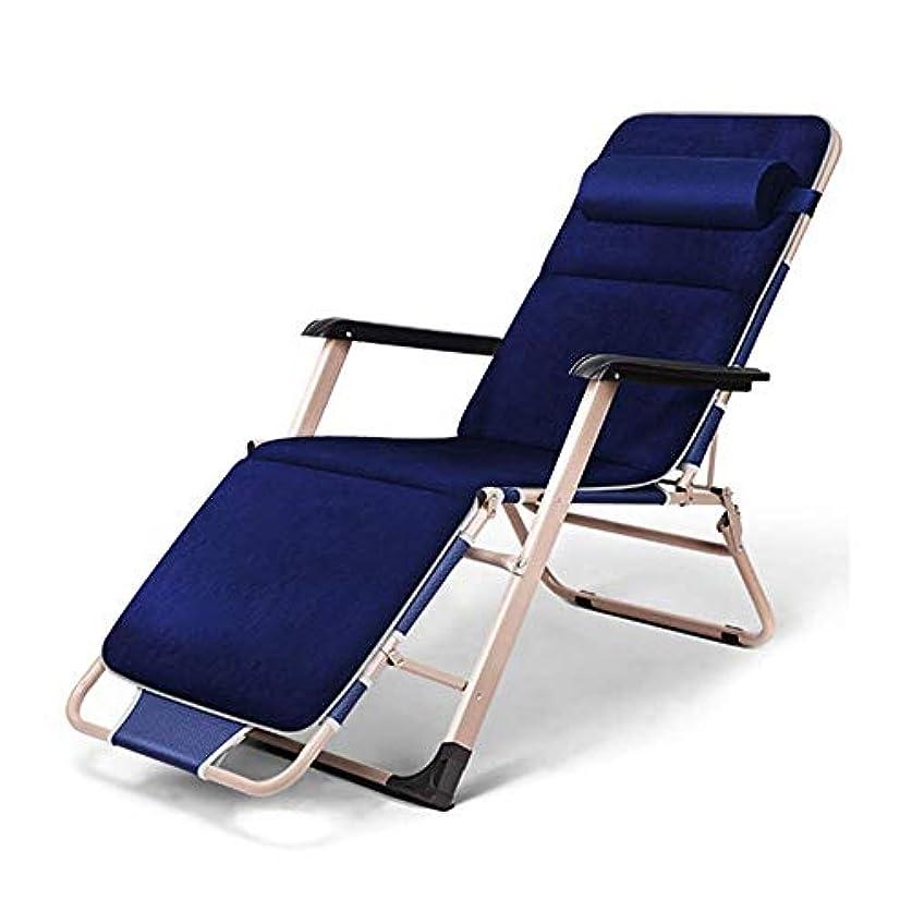 多分各巨大ラウンジチェアリクライニング折りたたみリクライニングチェア、折りたたみ椅子シエスタベッド多機能アダルト背もたれビーチポータブルチェアランチ休憩椅子椅子(色:B、サイズ:178x47x25cm),A、178x47x25cm