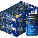 【2ケースパック】サントリー金麦 350ml×48缶   350ML*48ホン 1セット