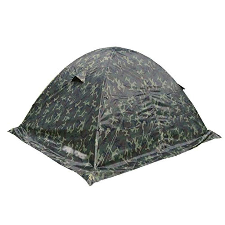 暗唱する料理をする犯すMHKBD-JP 4-6人キャンプテントサンシェード蚊のバックパッキングテントを組み立てる必要がある迷彩で屋外スポーツのためのポップアップテント キャンプテント (サイズ : 4-6P)