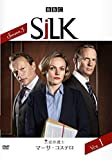 SILK 王室弁護士マーサ・コステロ シーズン3 VOL.1 [DVD]