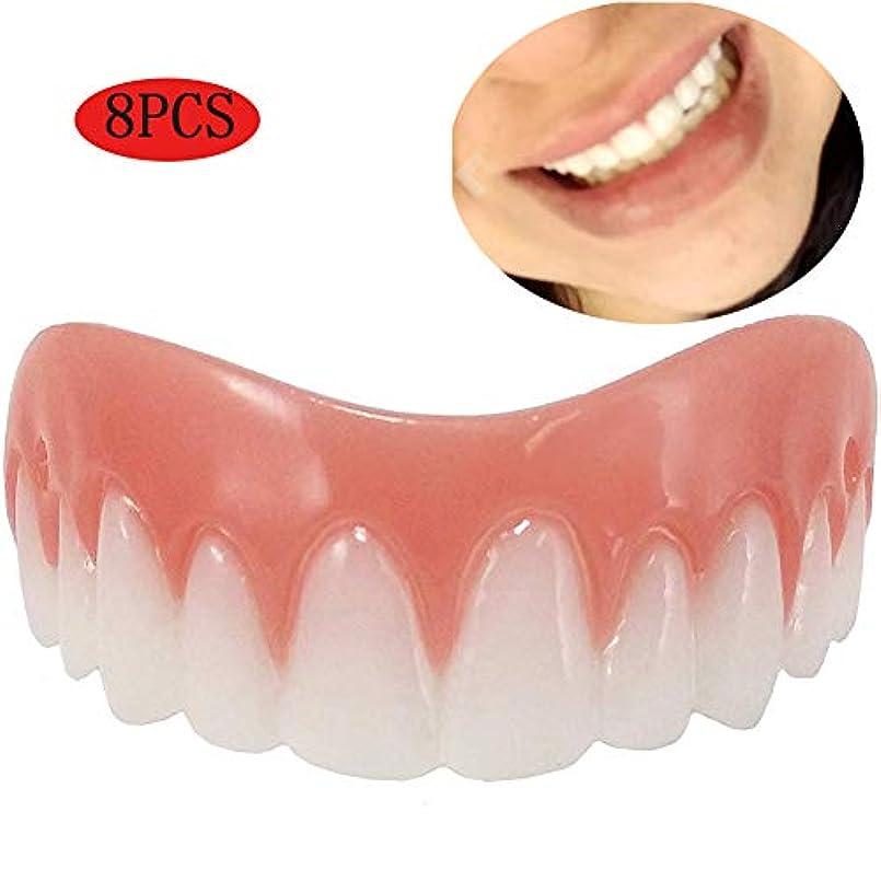 以内にゆり拮抗する化粧歯、インスタントスマイルコンフォートフィットフレックスブライトホワイトシェード、快適なアッパーベニヤ、1サイズが最もフィット