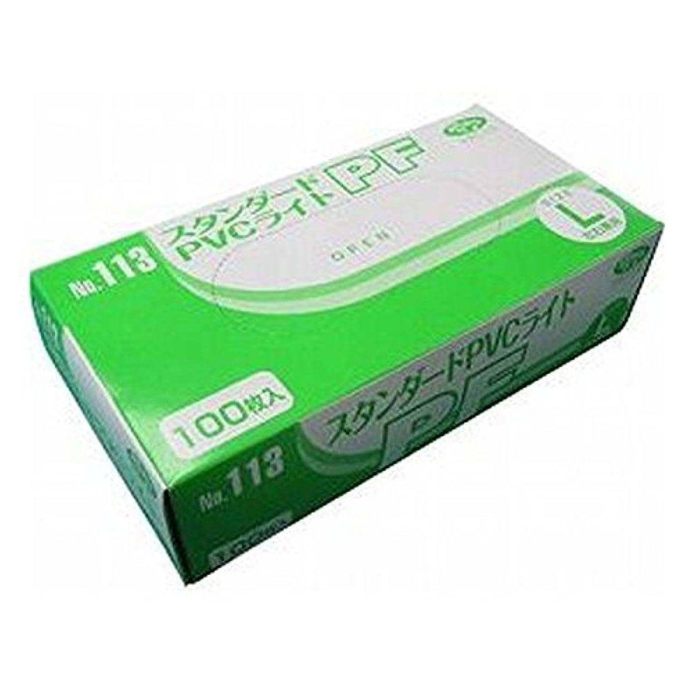 永久に月曜モスクスタンダードPVCライト LLサイズ 100枚入 パウダーフリー 使い捨て手袋