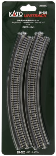 Nゲージ ユニトラック線路 ユニトラック高架線路 単線高架曲線線路 R315-45° (2本入) #20-520