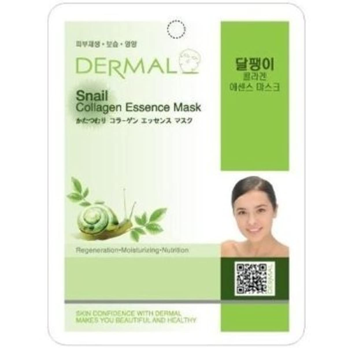 廃止するオートマトン満了Dermal Korea Collagen Essence Full Face Facial Mask Sheet - Snail (100 pcs, 1box)