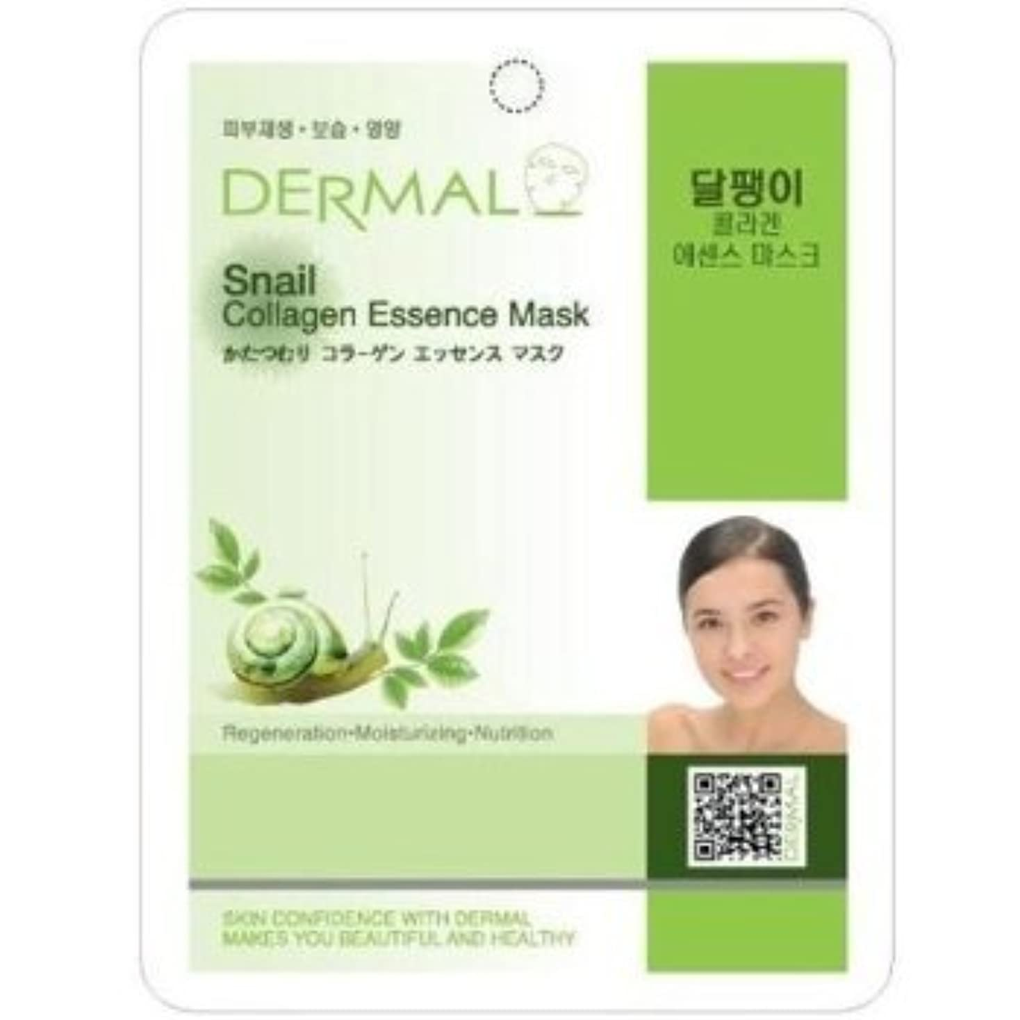 スクラブグリル担保Dermal Korea Collagen Essence Full Face Facial Mask Sheet - Snail (100 pcs, 1box)