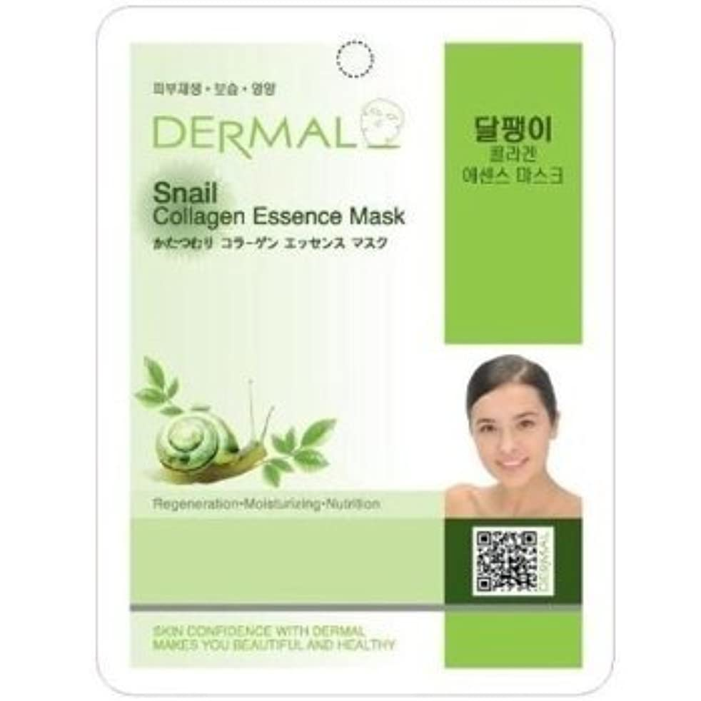 配偶者続編余計なDermal Korea Collagen Essence Full Face Facial Mask Sheet - Snail (100 pcs, 1box)