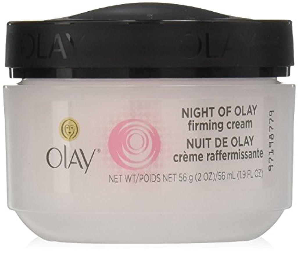 淡い悲観的残りOlay Night of Olay Firming Cream 60 ml (並行輸入品)