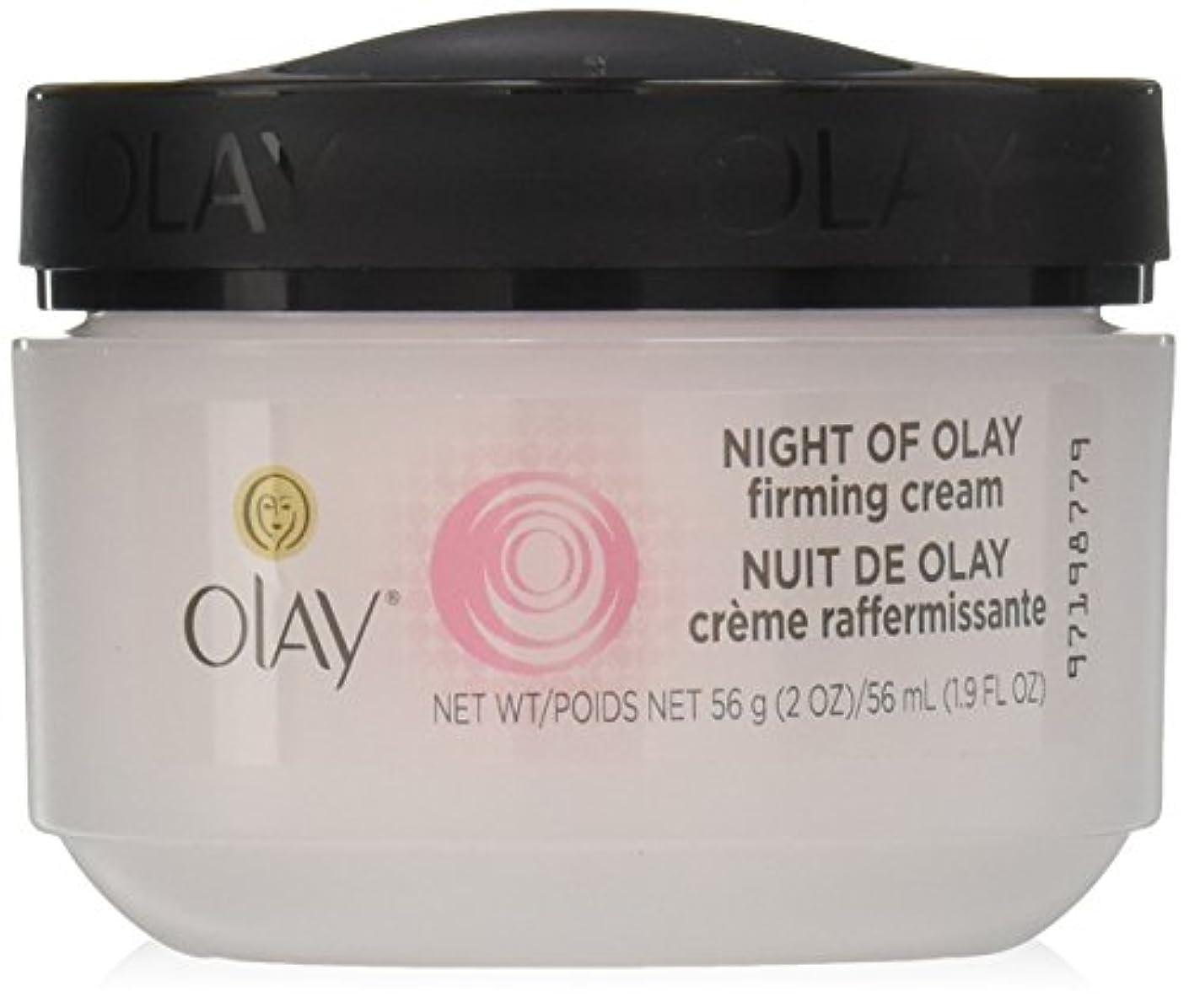 試用幸運なことにシャベルOlay Night of Olay Firming Cream 60 ml (並行輸入品)