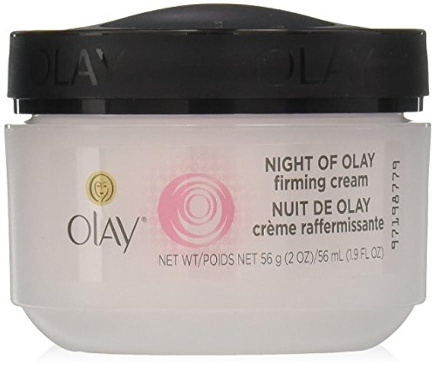 栄光意味する混雑Olay Night of Olay Firming Cream 60 ml (並行輸入品)