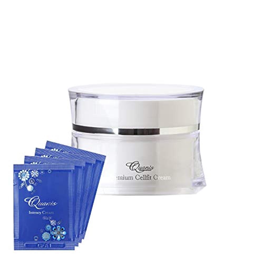 レベル逆説用量Quanis (クオニス) プレミアムセルフィットクリーム [高保湿クリーム/ワセリンベース] ヒアルロン酸配合 乾燥・肌キメ・ハリ対策 (28g+アイクリームセット)