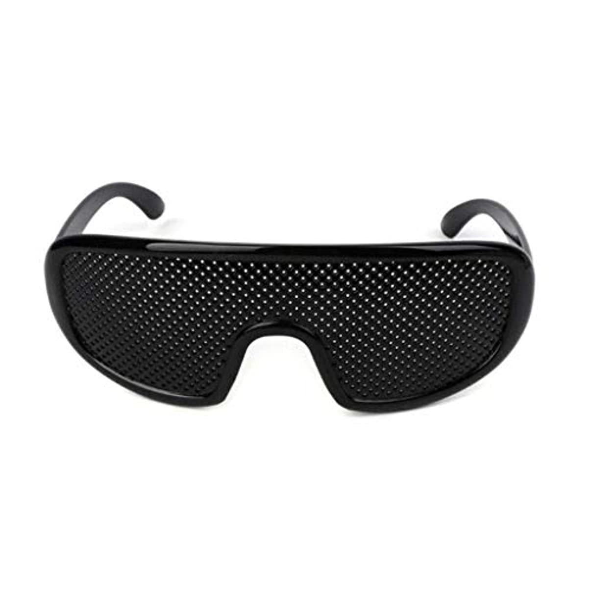 再生的重々しい歌うピンホールメガネ、視力矯正メガネ網状視力保護メガネ耐疲労性メガネ近視の防止メガネの改善