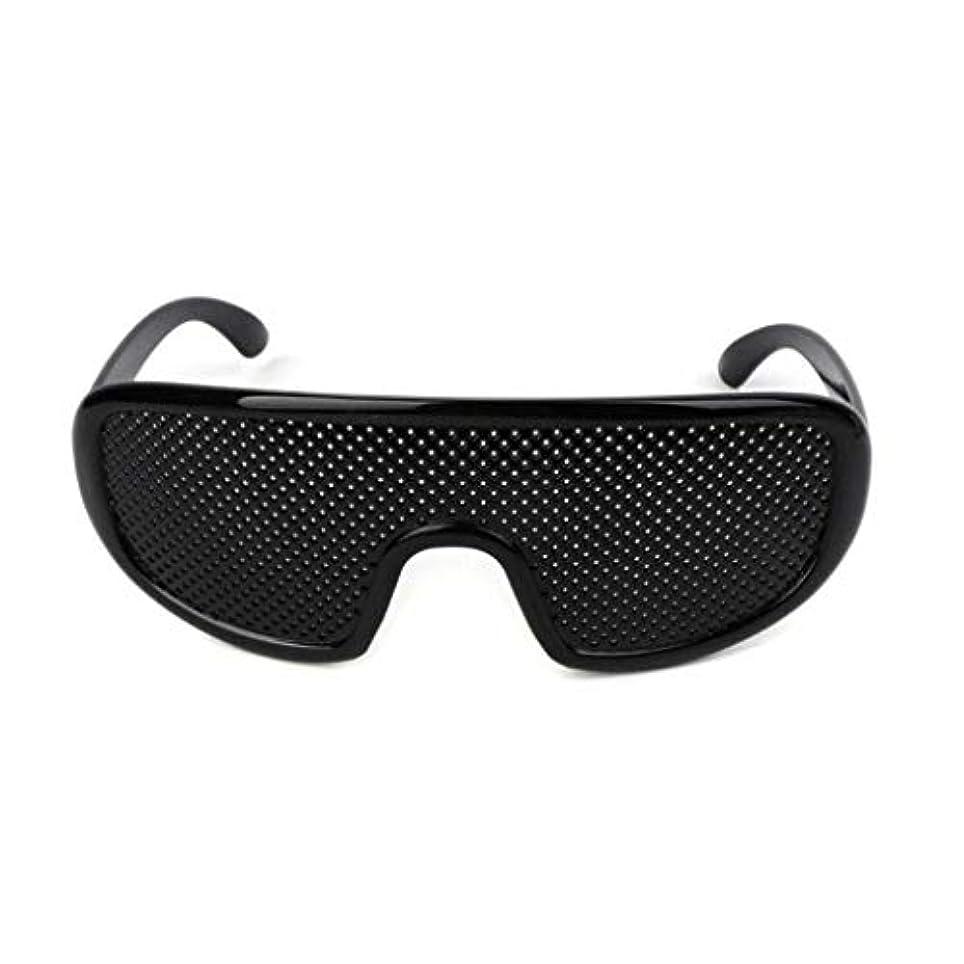 ウォーターフロント買い物に行く決定するピンホールメガネ、アイズエクササイズアイサイトビジョンメガネの改善ビジョンケアメガネ近視の防止メガネの改善