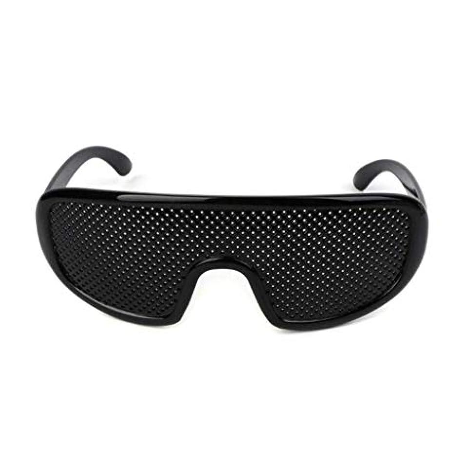 五十ハーブ神社ピンホールメガネ、視力矯正メガネ網状視力保護メガネ耐疲労性メガネ近視の防止メガネの改善