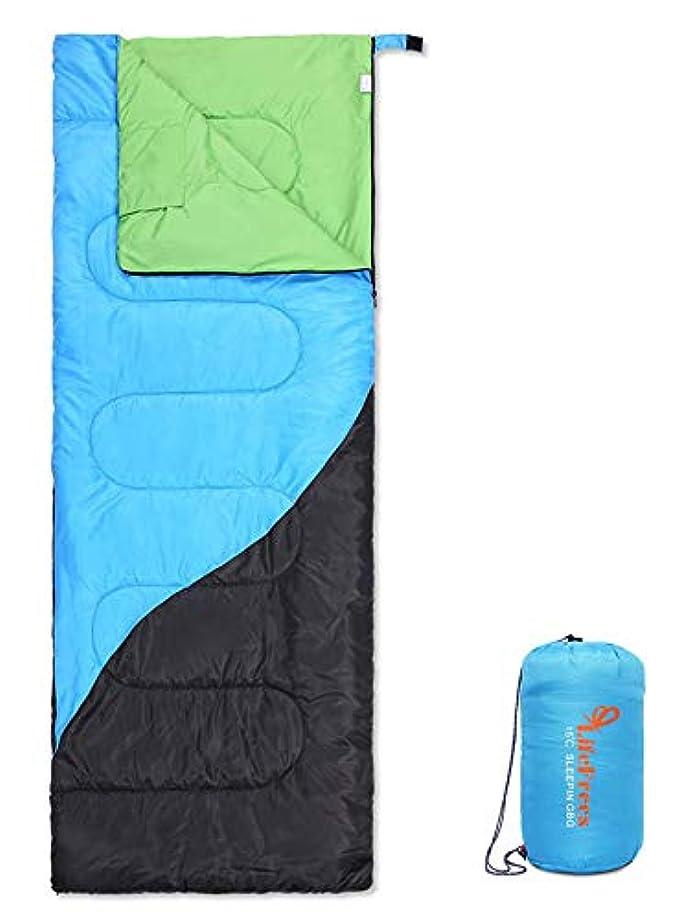 ステートメントパステル悲しいことに(ネルロッソ) NERLosso 寝袋 シュラフ 冬用 暖かい 封筒 マミー マット 防寒 コンパクト収納 正規品 cka24357