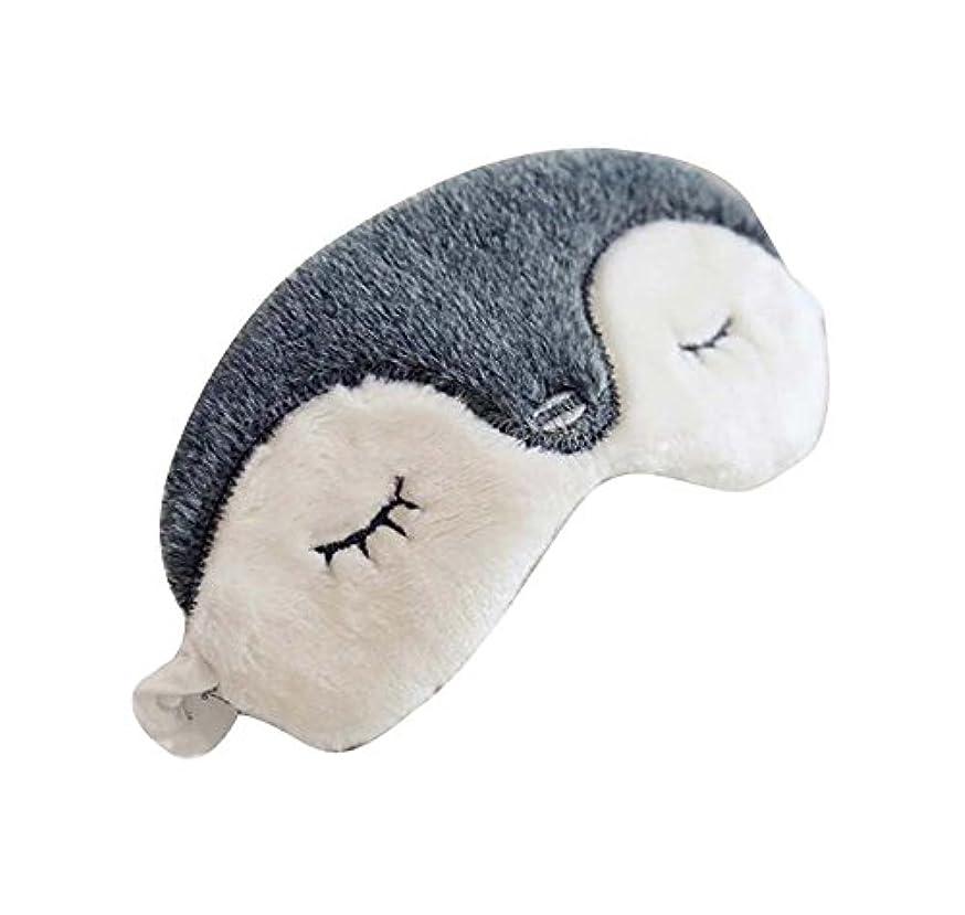かわいい睡眠マスクアイマスク - セラピー不眠症 - 男性、女性、女の子、子供、F
