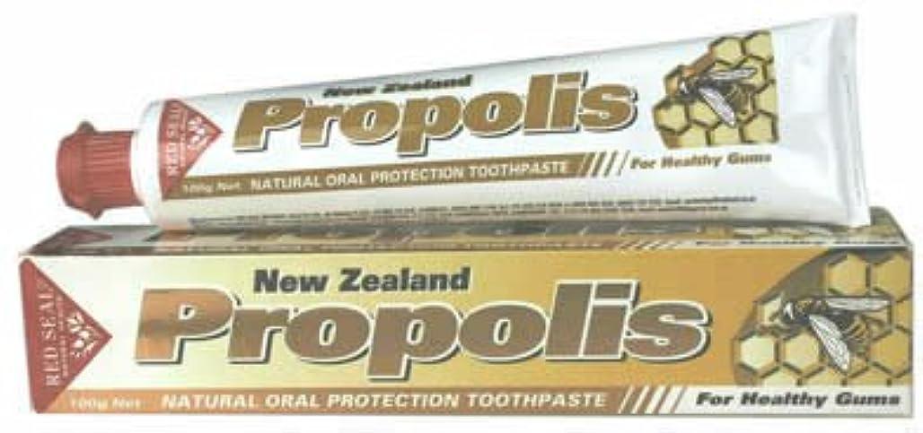 クアッガ自由持つプロポリス(歯磨き粉)