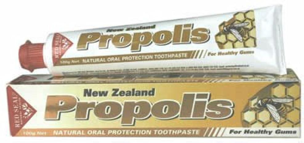 対対立拡大するプロポリス(歯磨き粉)