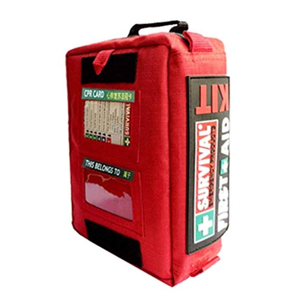 力強い処方マント多機能救急箱防水救急箱大容量医療用キット/ 16 x 9 x 20 cm/赤、黒 LXMSP (Color : Red)