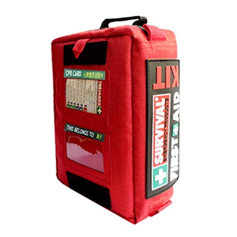 光のヨーロッパ小道First aid kit 多機能救急箱防水救急箱大容量医療用キット/ 16 x 9 x 20 cm/赤、黒 XBCDP (Color : Red)