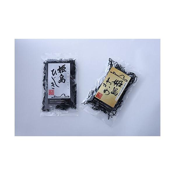 直漁(ナオリョウ) 国産 乾燥わかめ 大分県姫...の紹介画像3