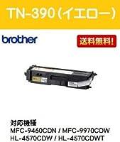 ブラザー トナーカートリッジTN-390 イエロー 純正品