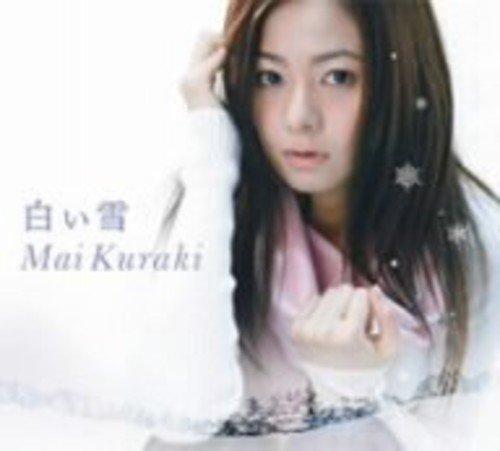 白い雪 / 倉木麻衣