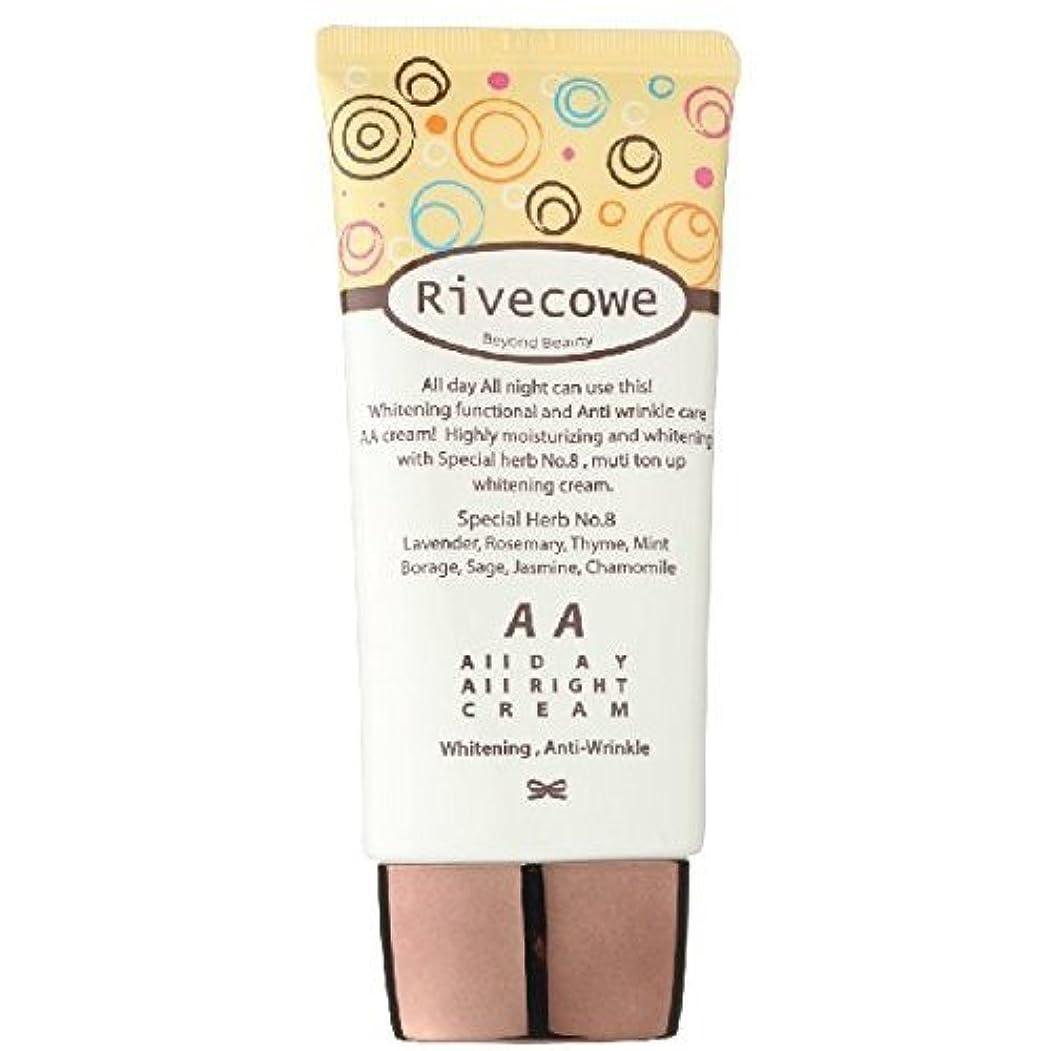足枷壮大なサイズ【Rivecowe】リブコイ♥AAクリーム/メイクアップフィットの化粧下地/韓流タウンにて大変好評の基礎クリーム。AAクリームは、化粧下地(プライマー)です。凹凸のない肌表面に整え、