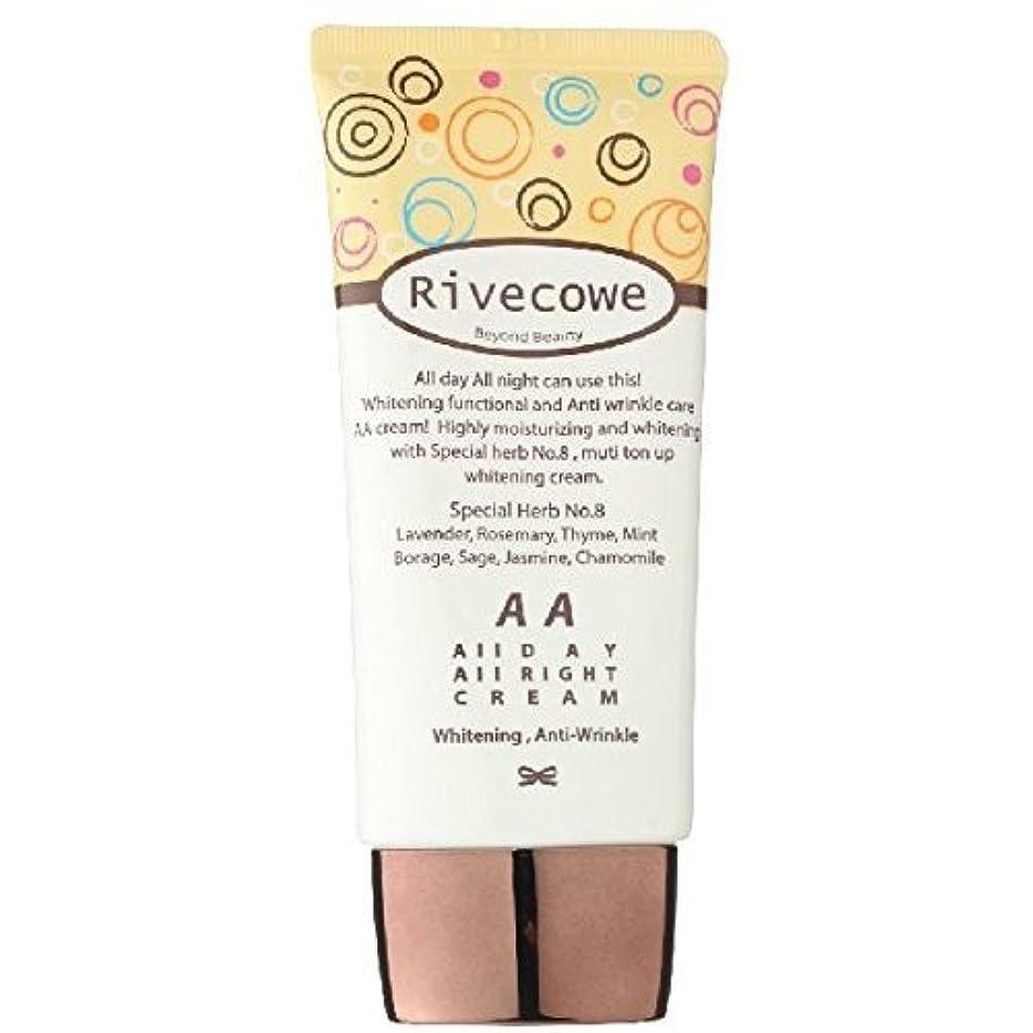 【Rivecowe】リブコイ♥AAクリーム/メイクアップフィットの化粧下地/韓流タウンにて大変好評の基礎クリーム。AAクリームは、化粧下地(プライマー)です。凹凸のない肌表面に整え、