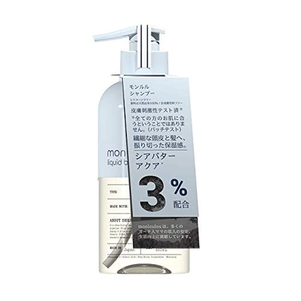 ブルーム質素な正規化モンルル3%シャンプー 400mL