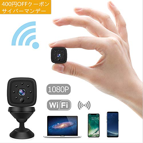 WIFI 超小型隠しカメラ HEYSTO...