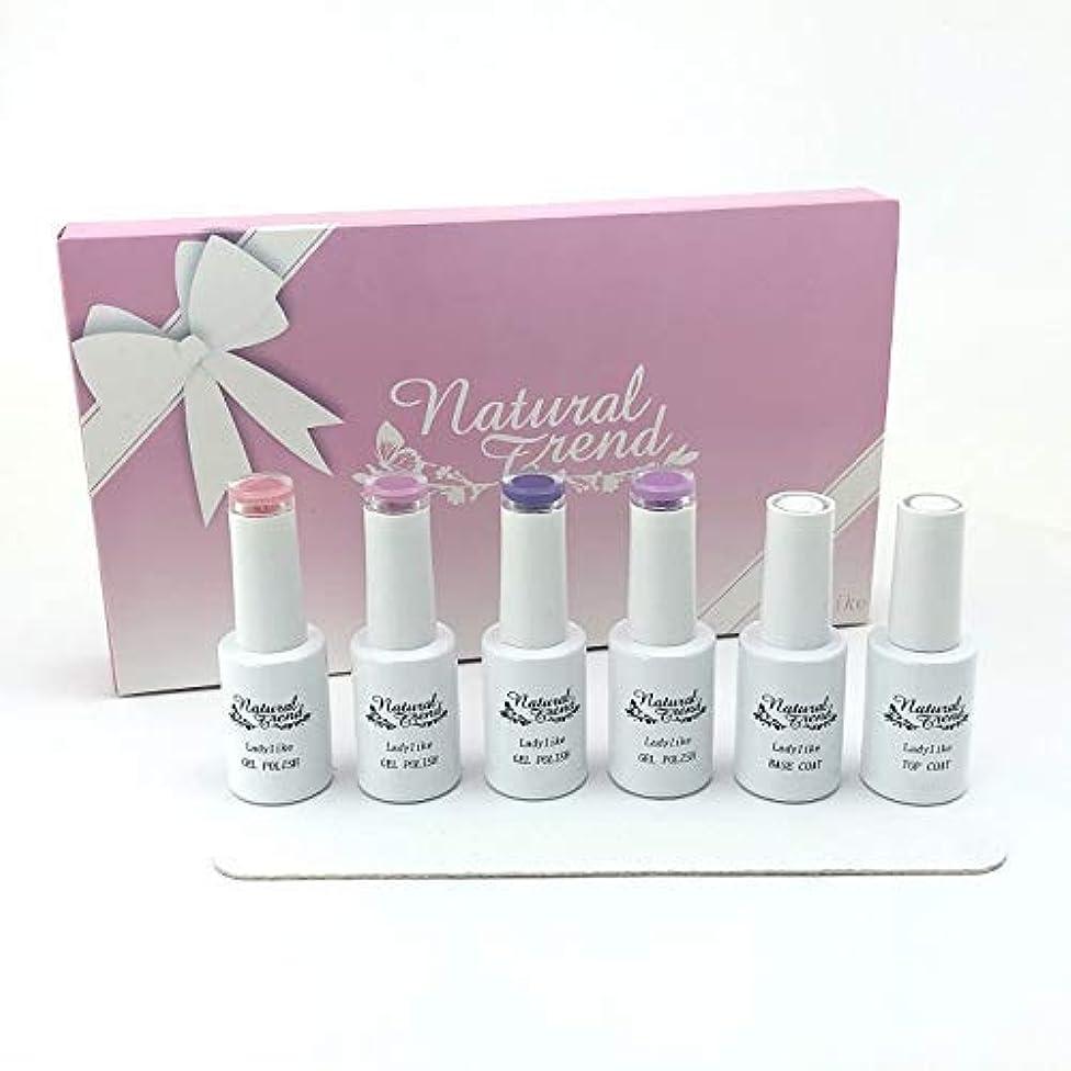 NaturalTrend ジェルネイル カラー トップジェル ベースジェル セット ファイル付き (PinkLavender)
