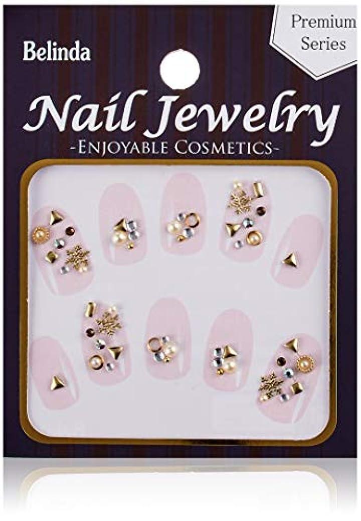 転倒ロイヤリティ以下Belinda Nail Jewels No.712