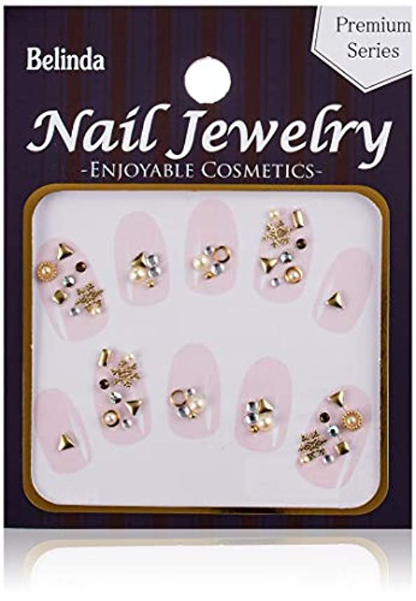 インスタンスフクロウ広いBelinda Nail Jewels No.712