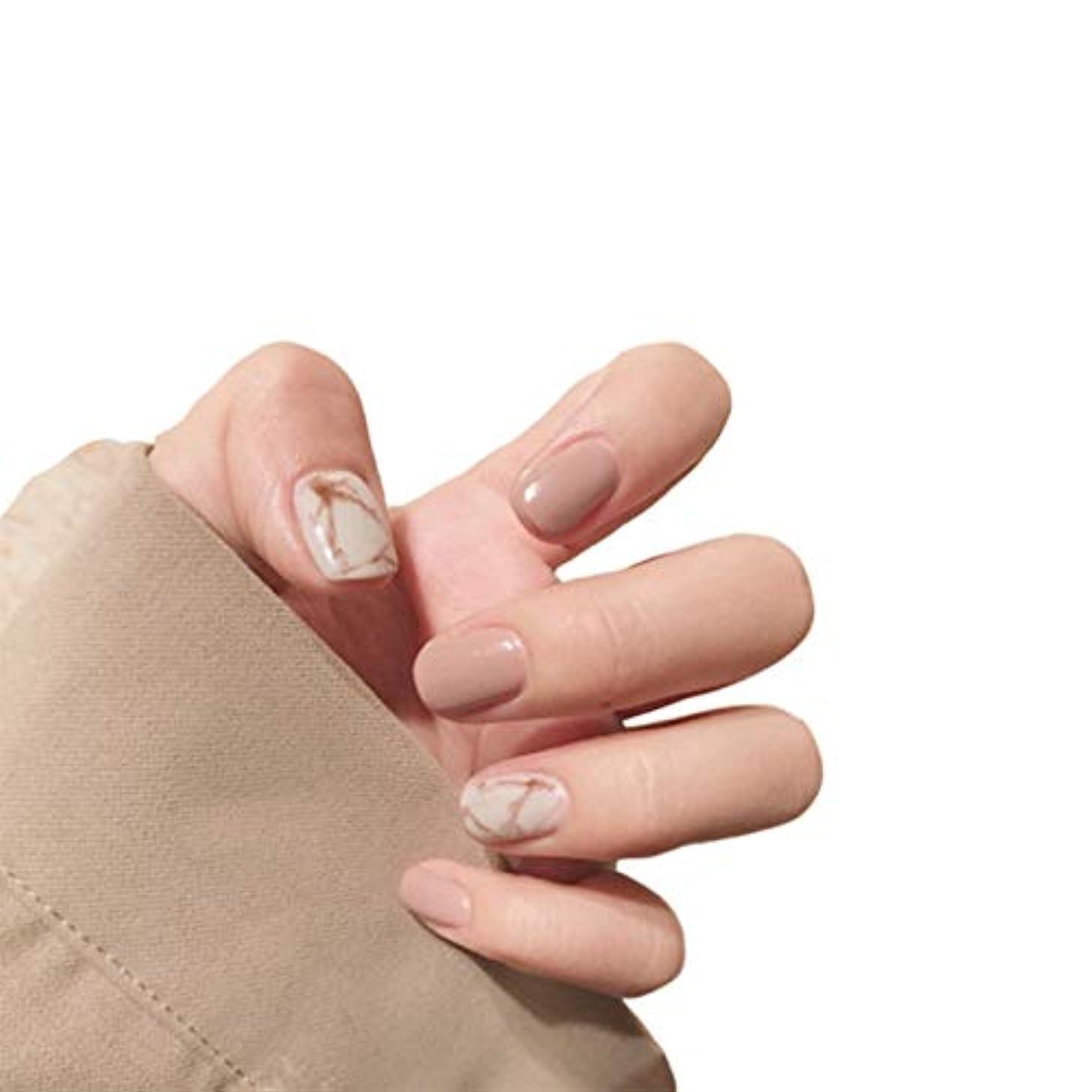コート摂氏企業VALEN Nail Patch ネイルチップ 手作りネイルチップ ネイルジュエリー つけ爪 24枚入 フルチップ シンプル 結婚式、パーティー、二次会などに ネイルアート