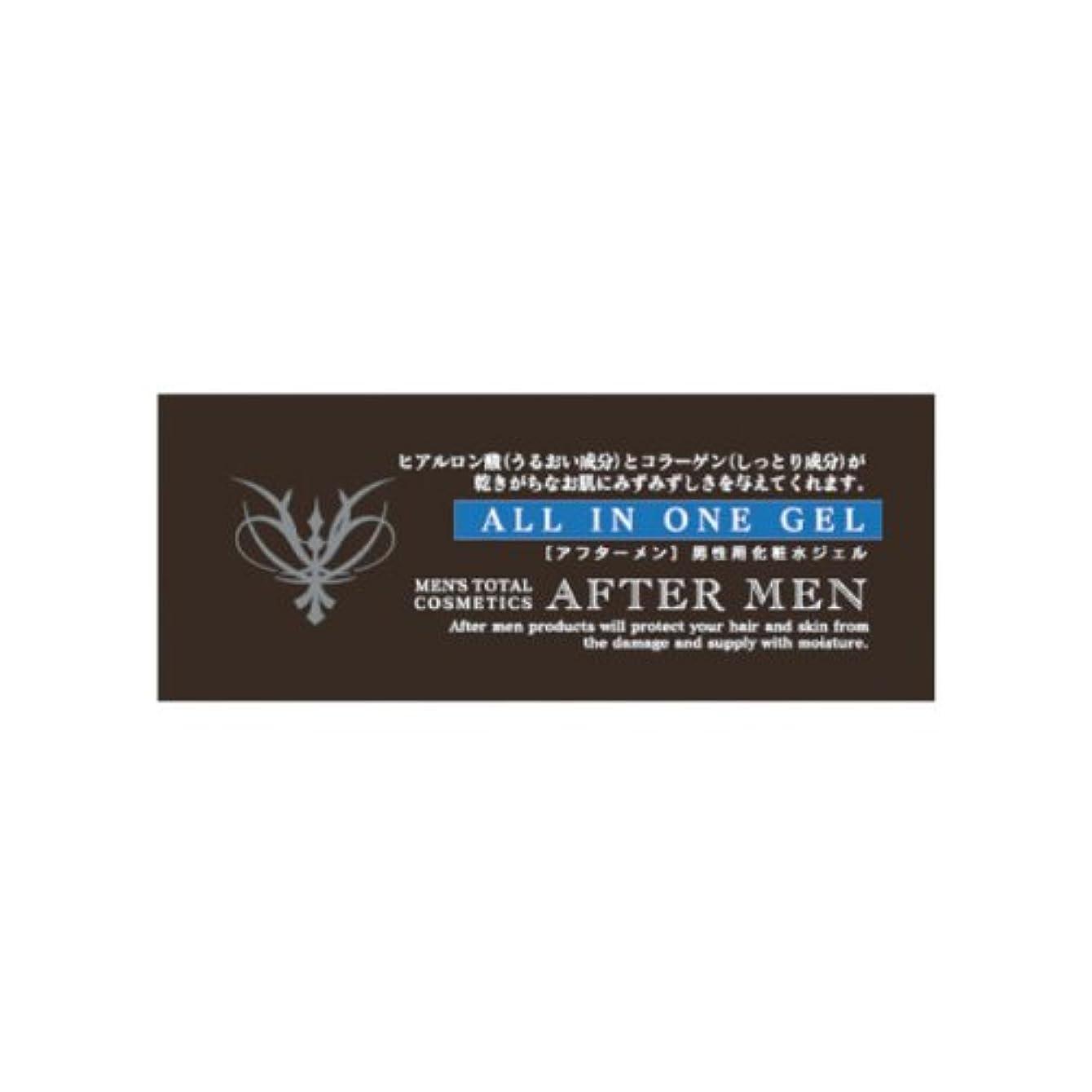アマゾンジャングルパス一アフターメン オールインワンジェル化粧水 10包