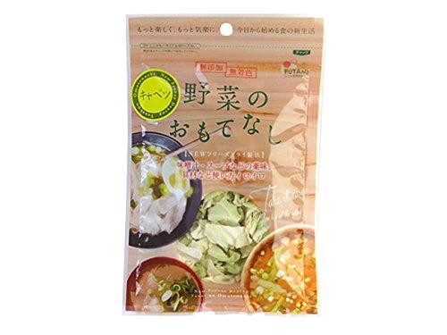 乾燥キャベツ6g×5袋セット(野菜のおもてなし)無添加 無着色 ニューフリーズドライ製法 具材など使い方イロイロ。きゃべつ 甘藍 国産やさい使用。