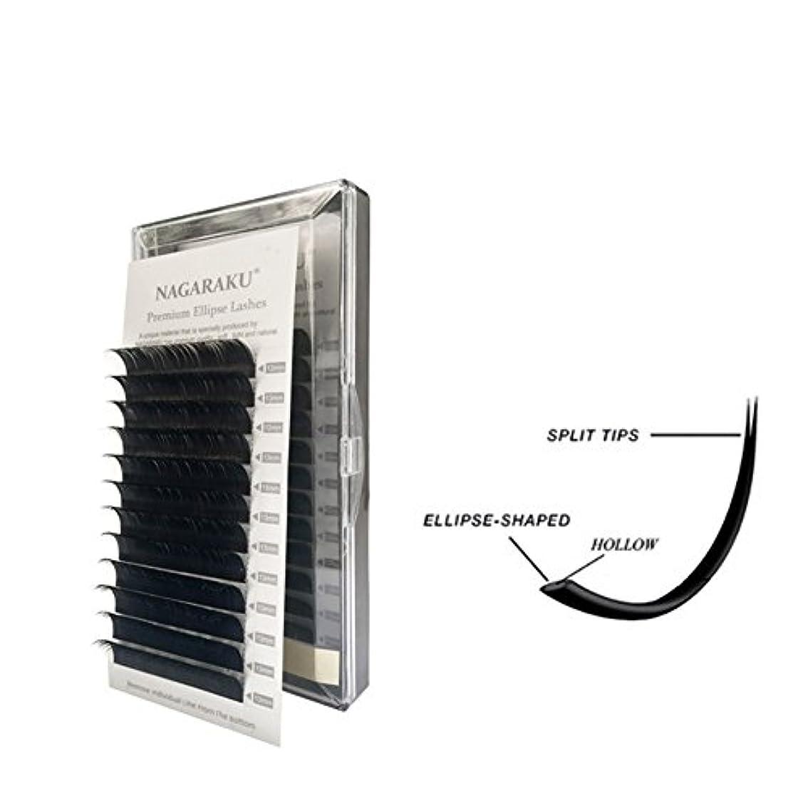 にじみ出る憂慮すべき段落NAGARAKU ellipse lashes 太さ0.20mm まつげエクステ まつげエクステンション マツエク