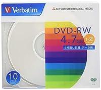 Verbatim バーベイタム くり返し記録用 DVD-RW 4.7GB 10枚 シルバーディスク 1-2倍速 DHW47NM10V1