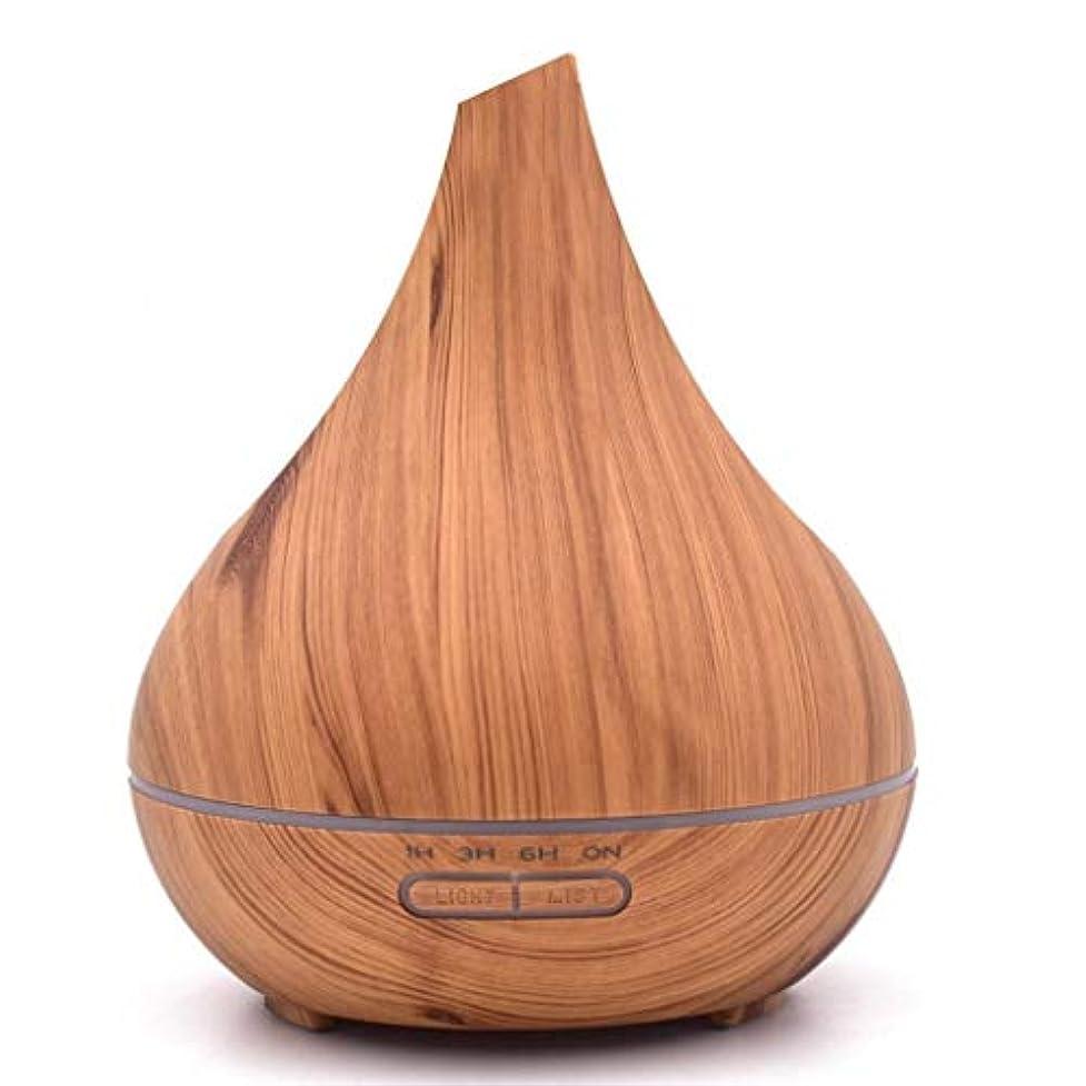 ドリル魅惑的な明確な400ミリリットルエッセンシャルオイルディフューザーアロマセラピーささやき静かな操作水なし電源オフ用オフィスホームヨガスパギフト用女性 (Color : Light Wood Grain)