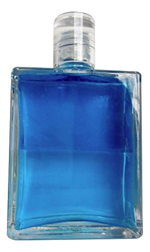 織る適度にくぼみB43創造性 オーラーソーマ イクイリブリアムボトル
